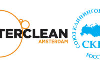 СККР и INTERCLEAN AMSTERDAM заявили о партнерстве