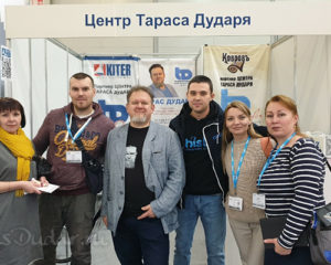 Clean Expo Moscow 2019
