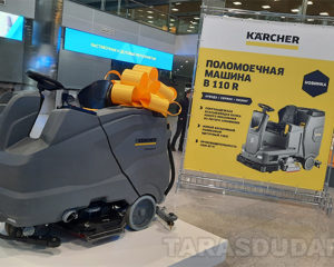 Karcher cleanexpo