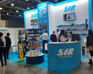 SYR CleanExpo 2020