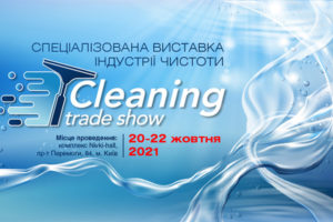 cleaning trade show